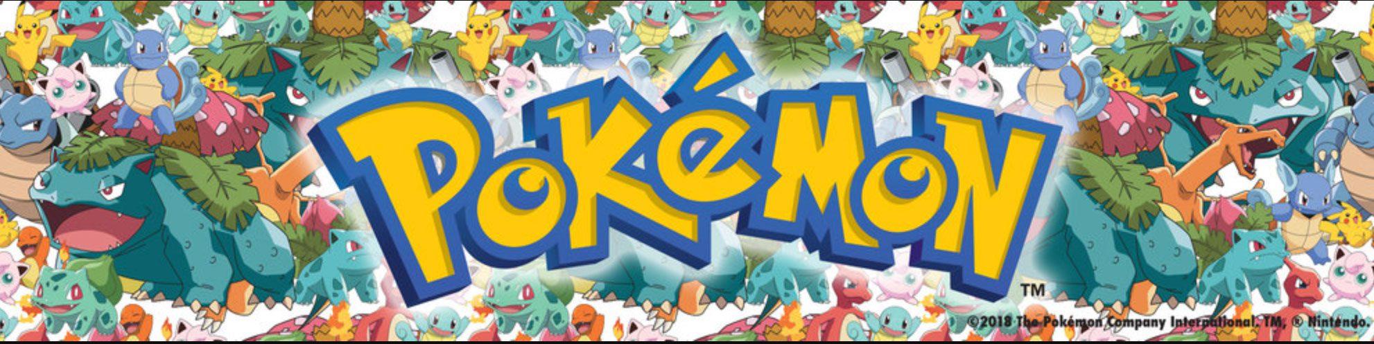 Pokemon Product link